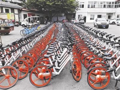 停在华阳街道城管办大院内的共享单车