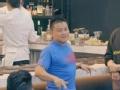 《十二道锋味第三季片花》20161126 第十二期全程(下)
