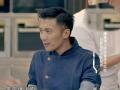 《十二道锋味第三季片花》第十二期 谢霆锋完美收官告白众人 帮厨不舍分离泪洒餐厅