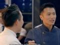 《十二道锋味第三季片花》第十二期 陈伟霆变身餐厅经理 谢霆锋八卦问帮厨爱情故事