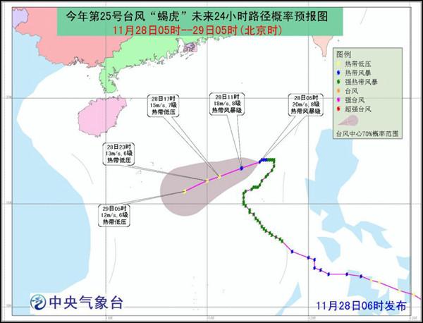 """预计,""""蝎虎""""将以每小时15~20公里的速度向西偏南方向移动,强度继续减弱,并将在南海中部海域减弱消失。"""