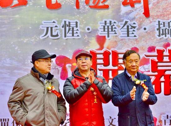 青岛市委宣传部常务副部长王为达(左)出席开幕式