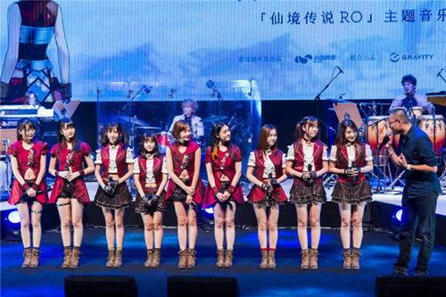 ATF亮相仙境传说RO主题音乐会