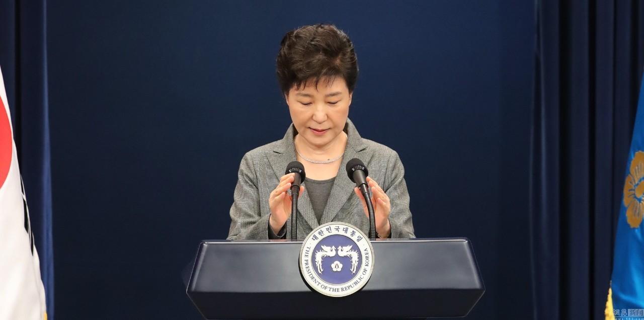 朴槿惠辞职时间确定:下届大选何时进行?