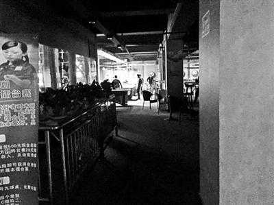 在关岭县,台球厅成了停学孩儿消磨光阴的最佳去向 拍照/本报记者 杨宝璐