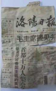 罗布泊遗骸3大疑团:为何携带1960年洛阳日报