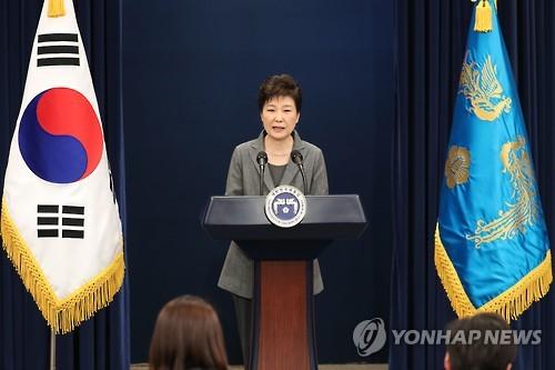 朴槿惠发表第3次对国民谈话