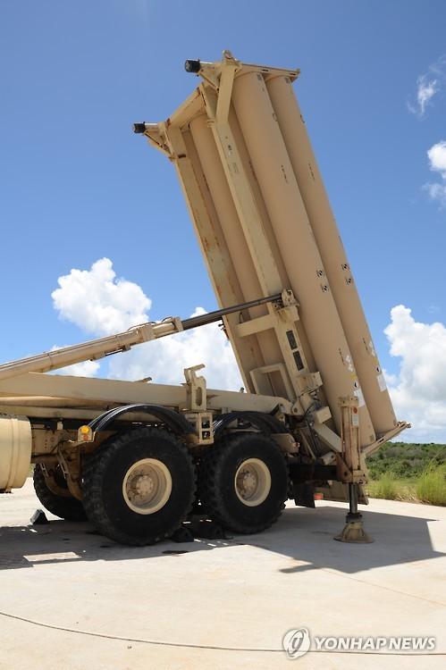 """美军关岛基地部署的""""萨德""""炮台(资料图)"""