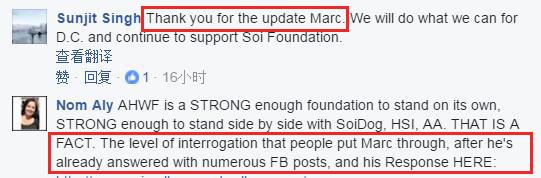 谢谢官博回应!
