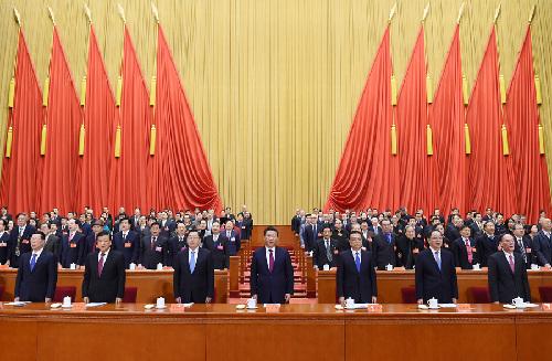 11月30日,中国文学艺术界联合会第十次全国代表大会、中国作家协会第九次全国代表大会在北京人民大会堂开幕。(新华社记者 谢环驰摄)