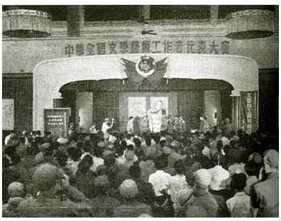 1949年,第一次中华全国文学艺术工作者代表大会在北京召开。