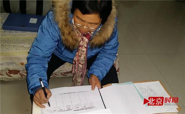 王爱哲在家加班为被干涉目标树立安康档案。图/北京时刻