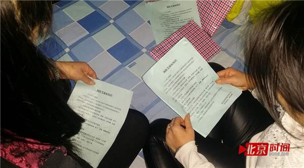 效劳人员进修防备艾滋常识。图/北京时刻