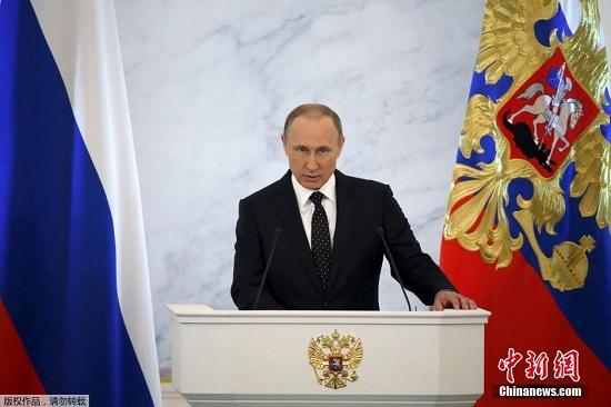 资料图:2015年12月3日,俄罗斯莫斯科,俄罗斯总统普京发表年度国情咨文。