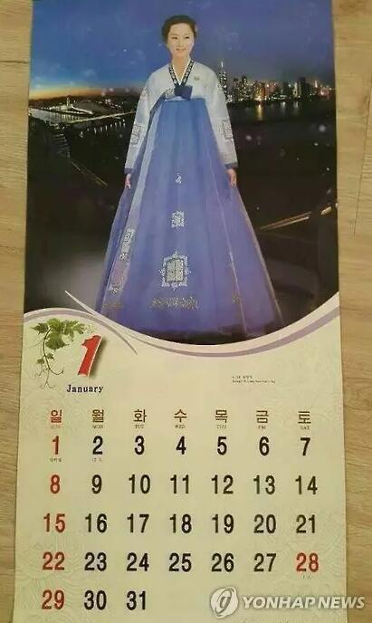 韩联社刊发的朝鲜2017年日历。