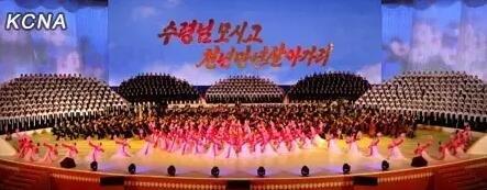 2012年4月,庆祝金日成华诞100周年的大型艺术表演《愿领袖千年万年在一起》在朝鲜平壤举行。