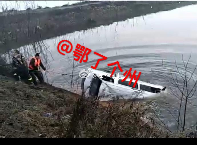 湖北鄂州一车辆落入湖中 已致18人死亡(图)