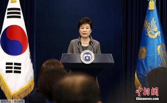 朴槿惠道歉无效果 韩第六轮反总