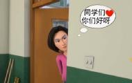 老师上课的奇葩语录集锦