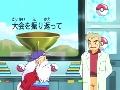 精灵宝可梦第1季第80集