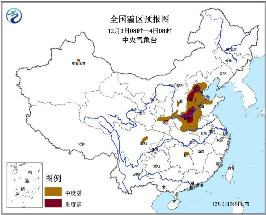 中央气象台发布霾黄色预警:京冀豫局地有重度霾