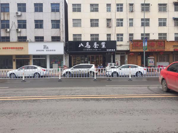 赖燕等人喝茶的八马茶业汝南旗舰店。