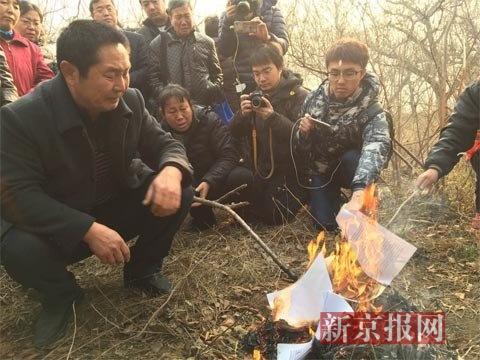 把判决书烧给聂树斌。