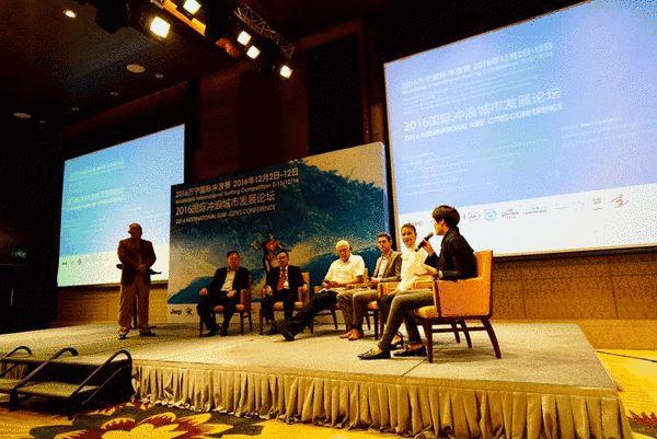 万宁国际冲浪城市发展论坛 水上运动助健康中国,天价特工妻