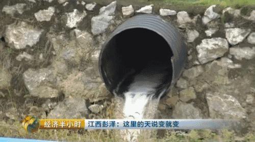 依据材料显现,矶山化工园区的污水处置厂2012年7月份动工缔造的,名目出资1.5亿元,本应于2013年10月份投入经营,可不断推延了3年多,直到本年5月份才停止投标,投入运用。