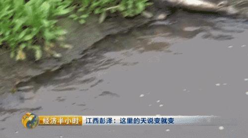 央视暴光九江彭泽欺瞒地方环保督查:你来我停你走我出产
