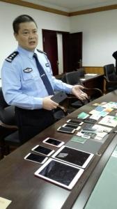 警方查获的赃物。