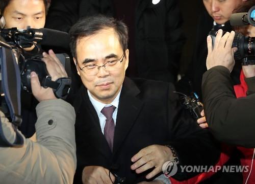 韩国文化体育观光部前第二次官(副部长)金钟