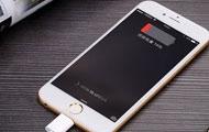 苹果公布手机自动关机结果