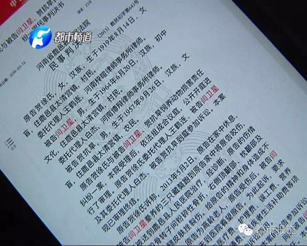 闫老师说,为了这个事,他没少折腾,然而一直没有人能给他一个清晰的回答!