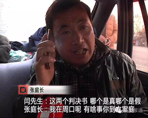 为了澄清楚事件的本相,都会记者和闫老师一同来到了周口鹿邑法院,让人没想到的是,记者也吃了闭门羹。