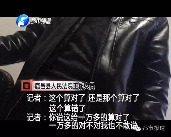 一个案子,两个相同的后果,这位作业人员也很猜疑,他倡议闫老师接续走司法法式。