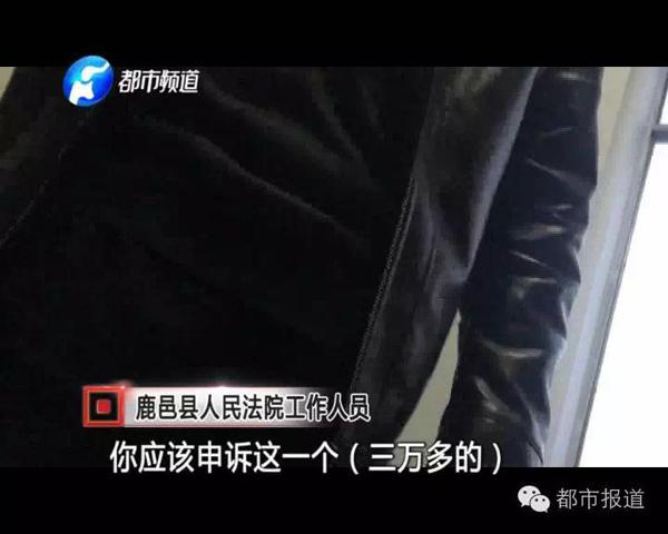 领前,记者再次和闫老师一同到周口鹿邑县公民法院,指望法官能给一个清晰的说法。