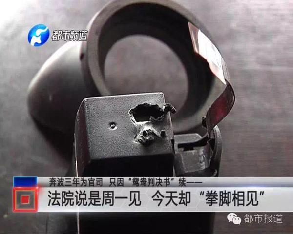 昨天上午,记者刚到法院门口,两位身穿警服的作业人员忽然冲到记者眼前,开端争夺摄像机。 当记者说:你们没有权力抢咱们机械时,抢机械的人群中有一人说:是指导让抢的!