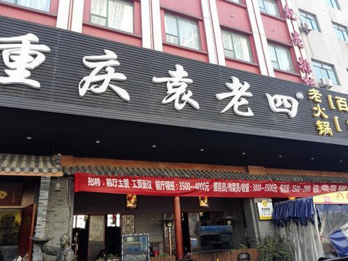 楚天都会报12月5日讯(记者刘孝斌 黄士峰)24岁的张密斯在武昌区秦园中路一家暖锅店上洗手间时,忽然发觉有一位女子在窃看,被吓得不轻。武昌警方示意,窃看女子昨天已被扣留。