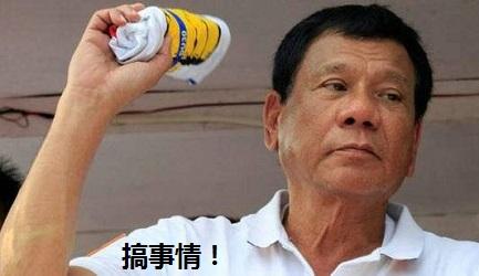 神吐槽:年终扎堆跳槽 多国政要辞职图片