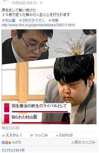 吸引年轻人 NHK推出60秒纪录片