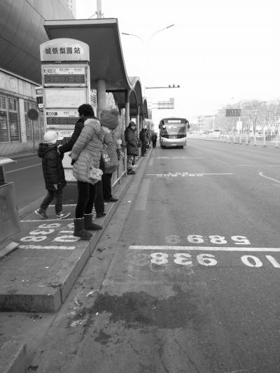 公交车站旁的地上上残藏着一片血迹。京华时报记者姚锦玥摄