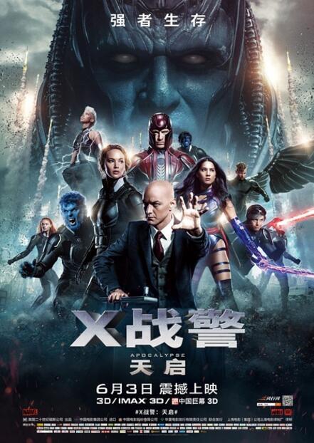 《X战警:天启》登顶烂片榜首