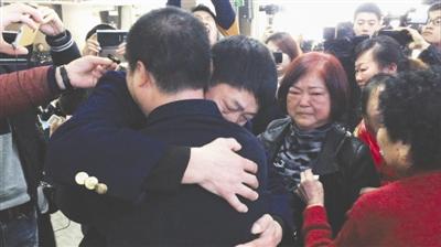 四川女子4岁被拐河北 26年后一家人成都团圆