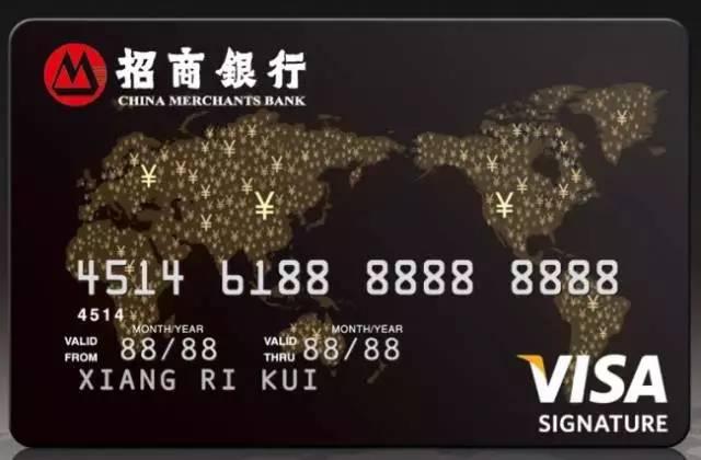 外卡单标卡:卡面只有一个外卡组织标志