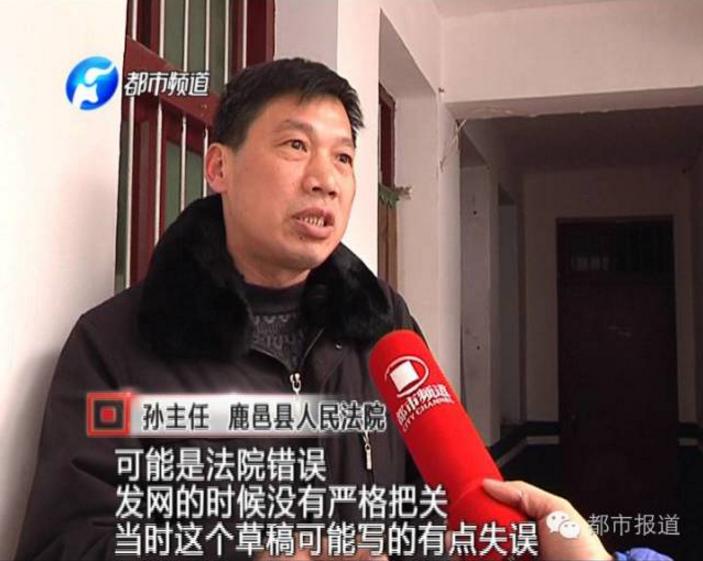 河南记者采访法院遭殴打:你以为你是中央级别的啊!