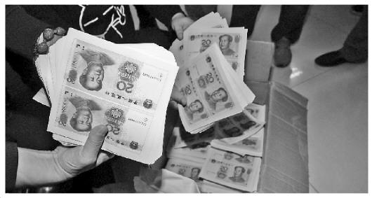 图为警方缉获的面值20元假币。