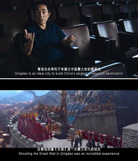 《长城》于2015年3月30日在青岛东方影都正式开机,大部分场景在此取景拍摄