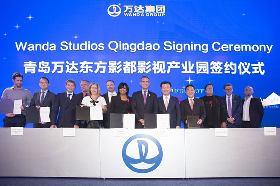 万达集团与狮门影业、传奇影业、影盛影业等9家公司签约