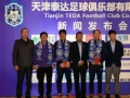 视频-官宣教练团队新成员 泰达进入备战时间